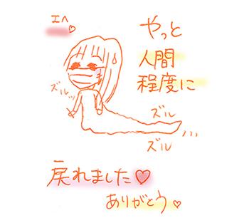 f:id:sakuramiyuki:20180407000244j:plain