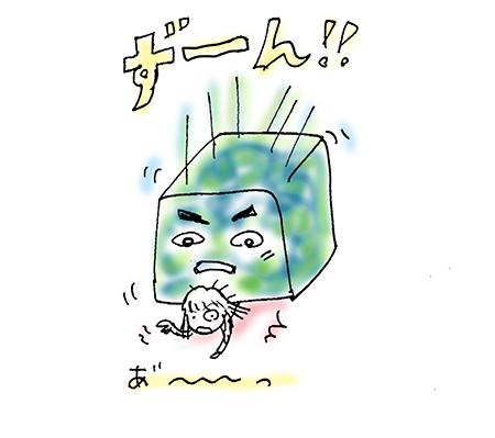 f:id:sakuramiyuki:20180424232747j:plain