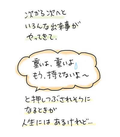 f:id:sakuramiyuki:20180424232819j:plain