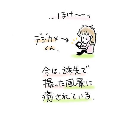 f:id:sakuramiyuki:20180424232838j:plain