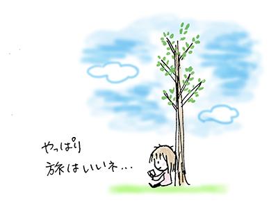 f:id:sakuramiyuki:20180424232907j:plain