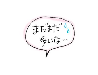 f:id:sakuramiyuki:20180513070404j:plain
