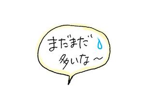 f:id:sakuramiyuki:20180513193835j:plain