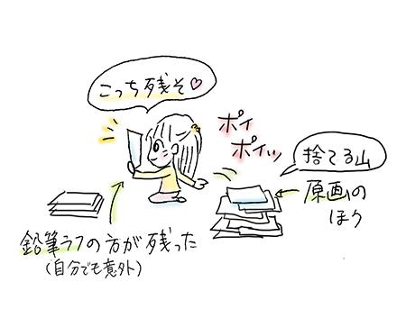 f:id:sakuramiyuki:20180513193937j:plain