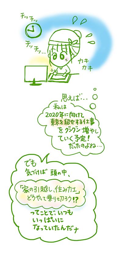 f:id:sakuramiyuki:20180615225911j:plain