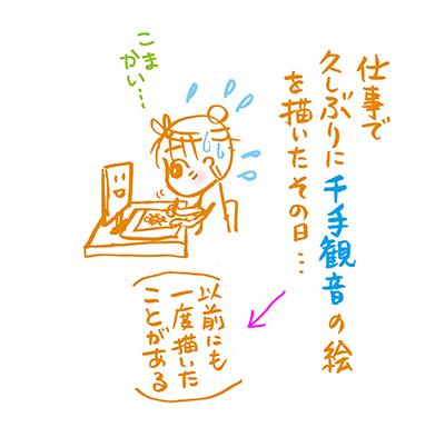 f:id:sakuramiyuki:20180629212428j:plain