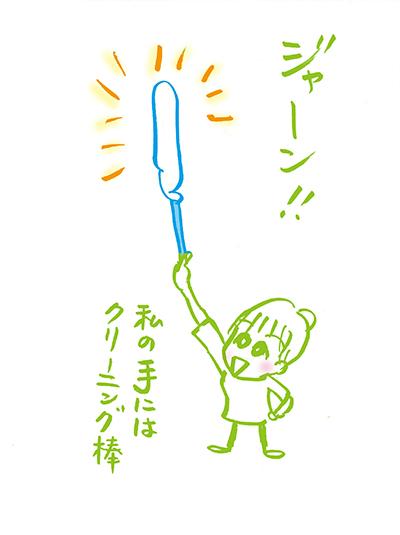 f:id:sakuramiyuki:20180629212442j:plain