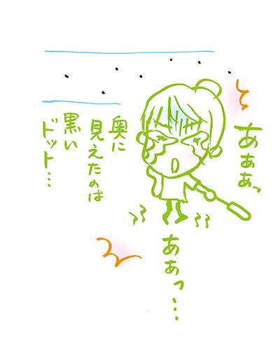 f:id:sakuramiyuki:20180629212725j:plain