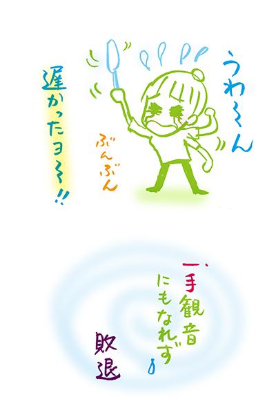 f:id:sakuramiyuki:20180629212740j:plain