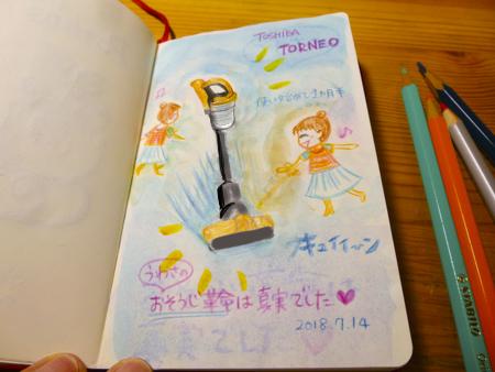 f:id:sakuramiyuki:20180720222533j:plain
