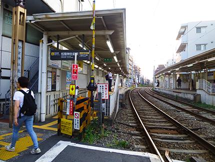 f:id:sakuramiyuki:20180720225752j:plain