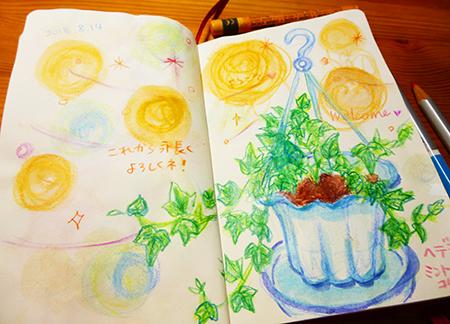 f:id:sakuramiyuki:20180818221635j:plain