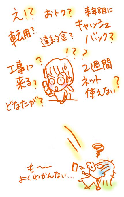 f:id:sakuramiyuki:20181117224818j:plain