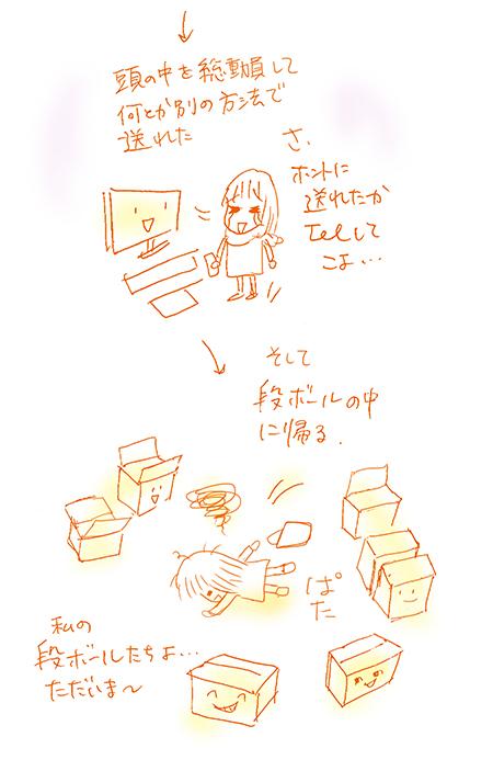 f:id:sakuramiyuki:20181211203540j:plain