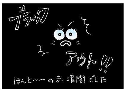 f:id:sakuramiyuki:20181211205412j:plain