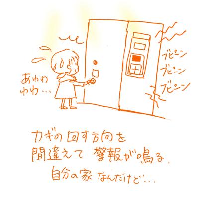 f:id:sakuramiyuki:20181211210806j:plain