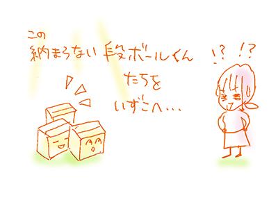f:id:sakuramiyuki:20181211211957j:plain
