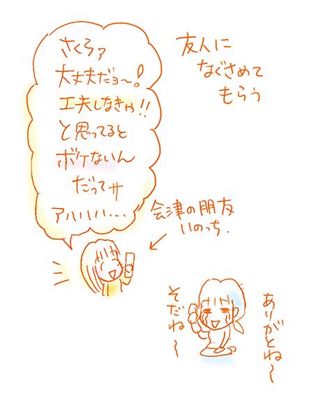 f:id:sakuramiyuki:20181211212053j:plain