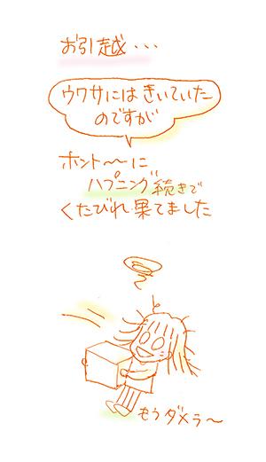 f:id:sakuramiyuki:20181211222752j:plain