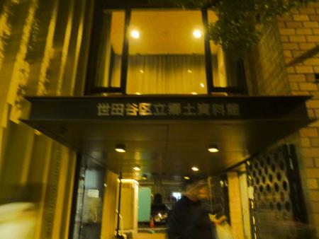 f:id:sakuramiyuki:20181225162524j:plain