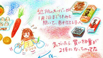 f:id:sakuramiyuki:20181231001938j:plain