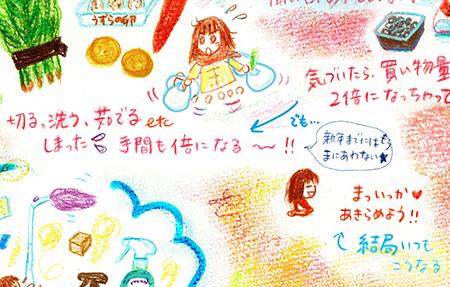 f:id:sakuramiyuki:20181231002004j:plain