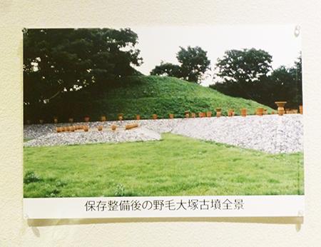 f:id:sakuramiyuki:20190111135733j:plain