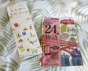 f:id:sakuramiyuki:20190111144923j:plain