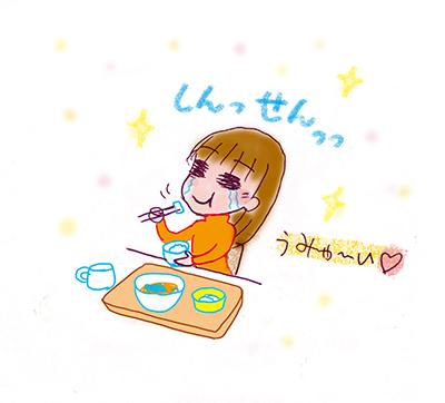 f:id:sakuramiyuki:20190118175414j:plain