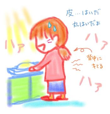 f:id:sakuramiyuki:20190122194912j:plain