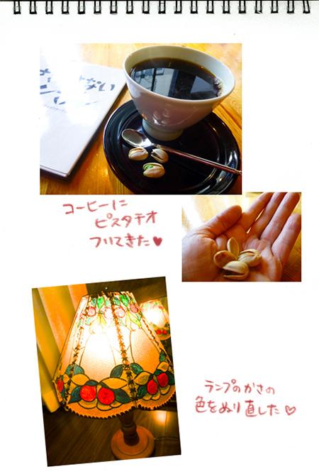 f:id:sakuramiyuki:20190208211400j:plain