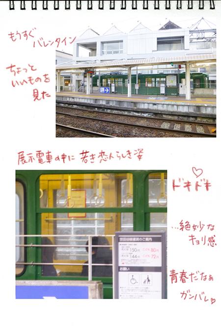 f:id:sakuramiyuki:20190208211512j:plain