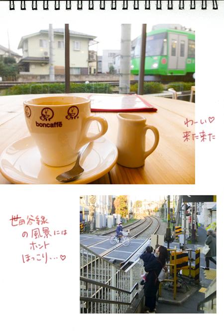f:id:sakuramiyuki:20190208211532j:plain