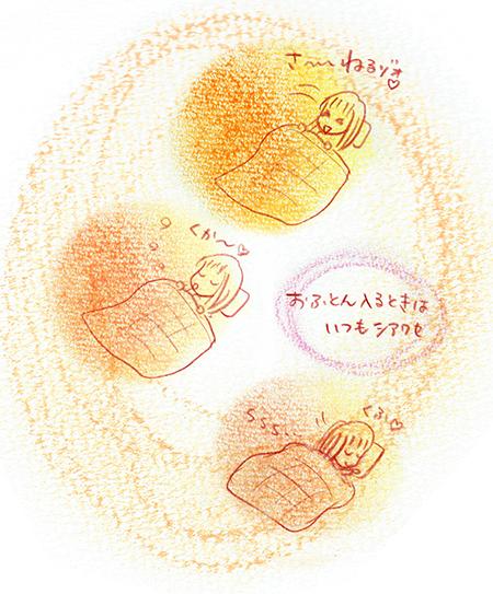 f:id:sakuramiyuki:20190208211548j:plain