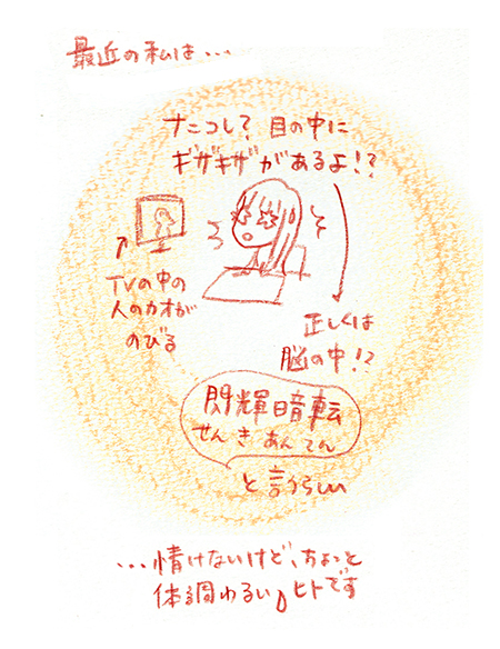 f:id:sakuramiyuki:20190208211618j:plain