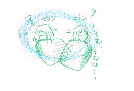 f:id:sakuramiyuki:20190227224952j:plain