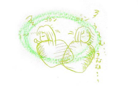 f:id:sakuramiyuki:20190228212532j:plain
