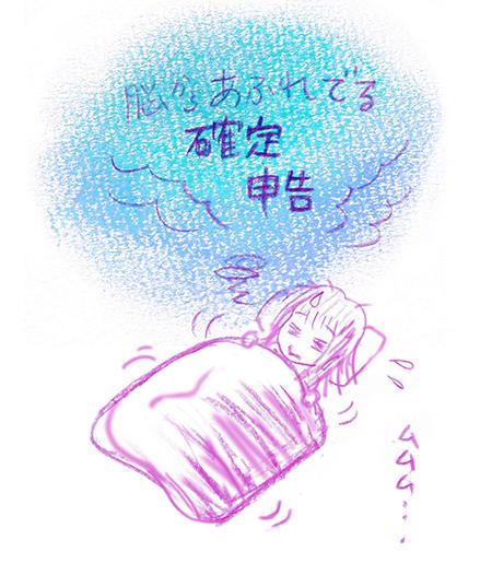 f:id:sakuramiyuki:20190228225820j:plain