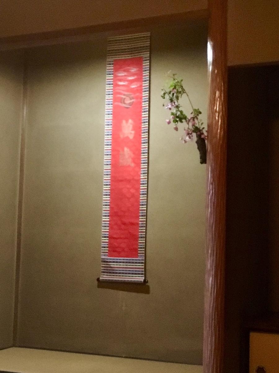 f:id:sakuramiyuki:20190402175533j:plain