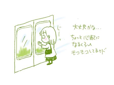 f:id:sakuramiyuki:20190427210728j:plain
