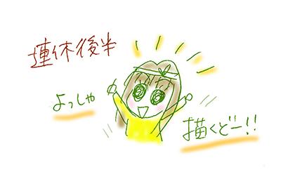 f:id:sakuramiyuki:20190504215522j:plain
