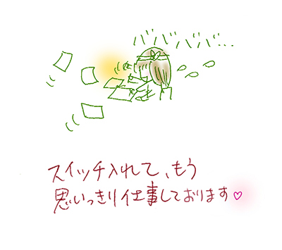f:id:sakuramiyuki:20190504215747j:plain