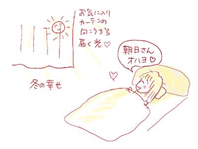 f:id:sakuramiyuki:20190529225933j:plain