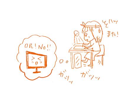 f:id:sakuramiyuki:20190616192838j:plain