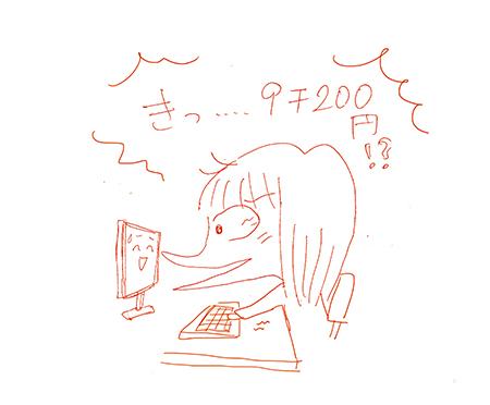 f:id:sakuramiyuki:20190616193617j:plain
