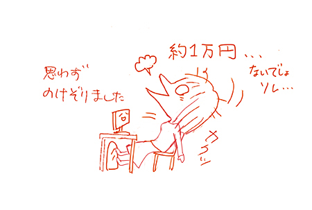 f:id:sakuramiyuki:20190616194934j:plain