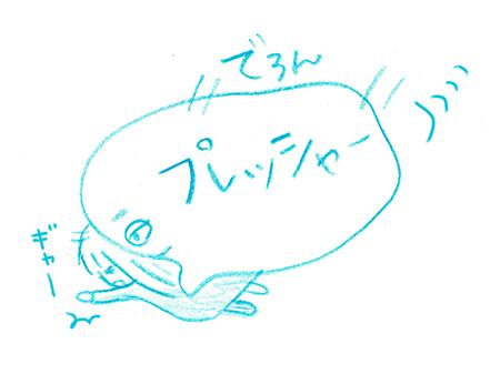 f:id:sakuramiyuki:20190705204108j:plain