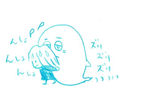 f:id:sakuramiyuki:20190705215454j:plain