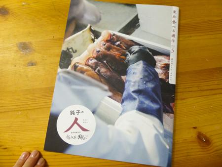 f:id:sakuramiyuki:20190719210511j:plain