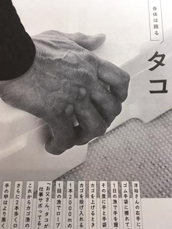 f:id:sakuramiyuki:20190719220616j:plain